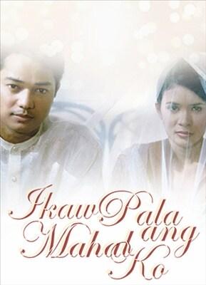 Ikaw Pala Ang Mahal Ko 19971027