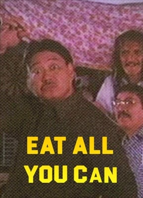 Eat All You Can 19940616