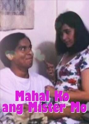 Mahal Ko Ang Mister Mo 19920111