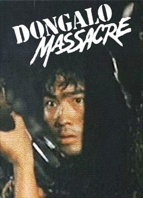 Dongalo Massacre 19880203