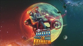 Jhon En Martian 20190622