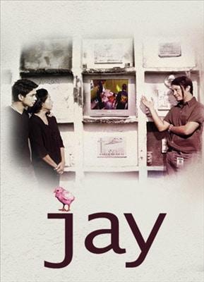 Jay 20090204
