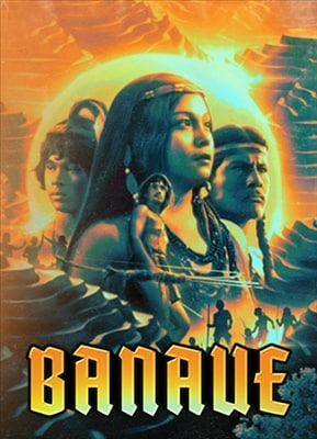 Banaue 19750418