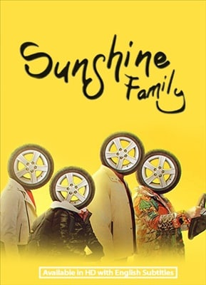 Sunshine Family 20190605