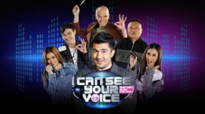 I Can See Your Voice (2019) 20200404