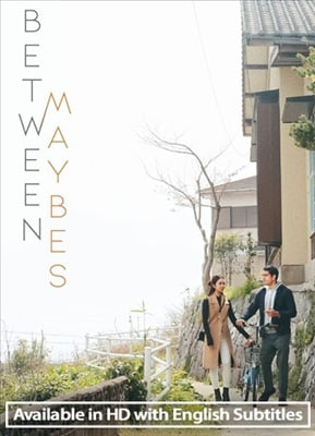 Between Maybes 20190515