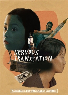 Nervous Translation
