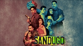Sandugo 20191015