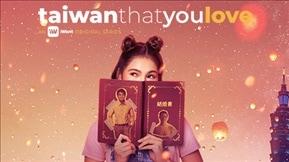 Taiwan That You Love 20191009