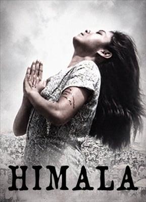 Himala 20191107