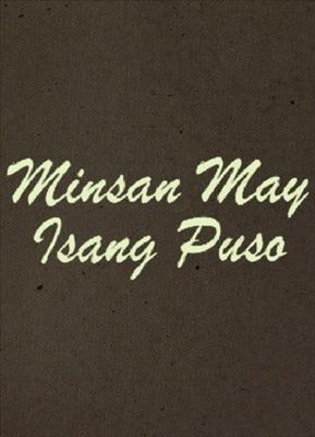Minsan May Isang Puso 20010509