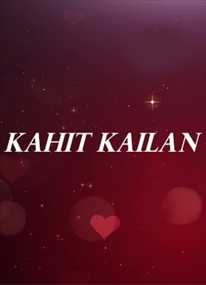 Kahit Kailan 19961225