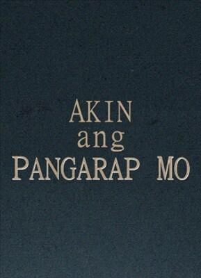 Akin Ang Pangarap Mo 19980121