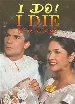I Do! I Die! Diyos Ko Day 19970116