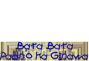 Bata, Bata, Paano Ka Ginawa? (Restored)