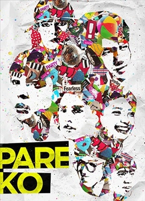 Pare Ko (Restored) 20200102