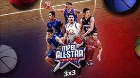 MPBL Lakan Season All Star VOD - 3X3 20200213