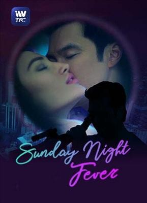 Sunday Night Fever 20200219