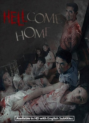 Hellcome Home 20191030