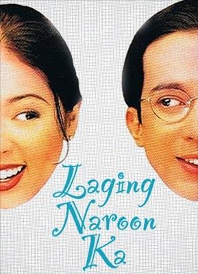 Laging Naroon Ka 19970409