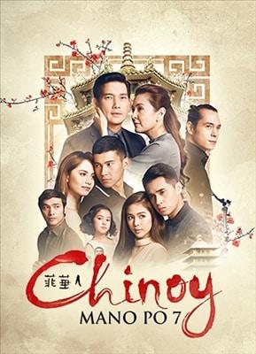 Mano Po 7: Chinoy 20161214