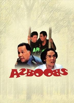 Asboobs: Asal Bobo 20030910