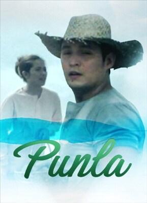 Punla 20030514