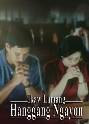 Ikaw Lamang Hanggang Ngayon 20020213