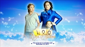 100  Days To Heaven 20111118