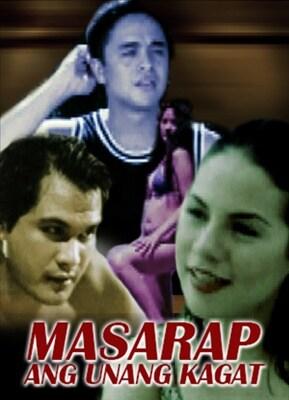 Masarap Ang Unang Kagat 19980429