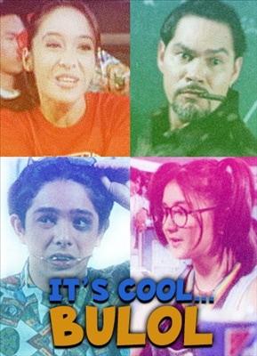 It's Cool Bulol 19980401