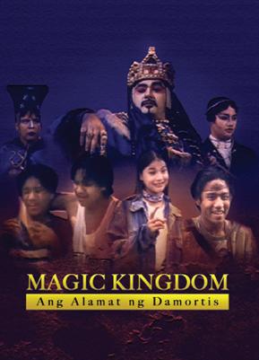Magic Kingdom: Ang Alamat Ng Damortis 19971225