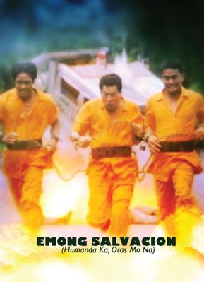 Emong Salvacion (Humanda Ka, Oras Mo Na) 19961225