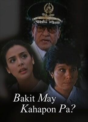 Bakit May Kahapon Pa? 19960918