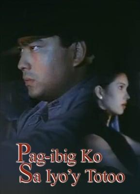 Pag-ibig Ko Sa Iyo'y Totoo 19960627