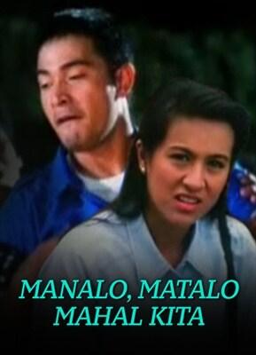 Manalo, Matalo, Mahal Kita 19951108