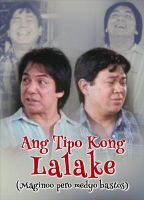 Ang Tipo Kong Lalaki 19950816