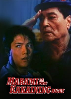 Marami Ka Pang Kakaining Bigas 19941019