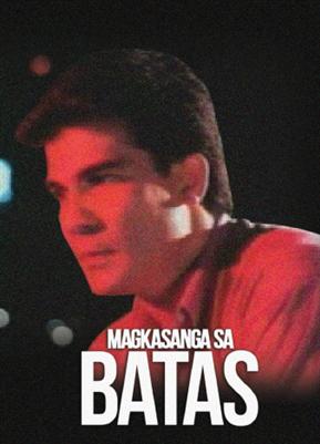 Magkasangga Sa Batas 19930202