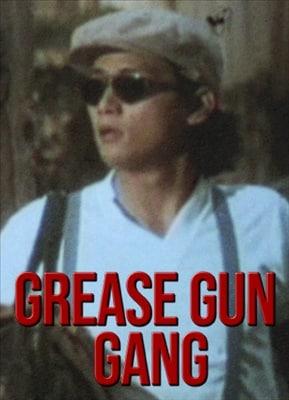 Grease Gun Gang 19920227