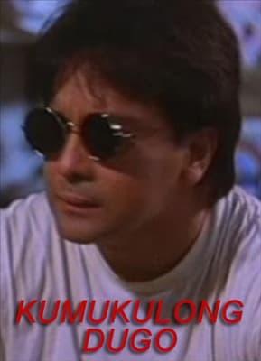 Kumukulong Dugo 19910828