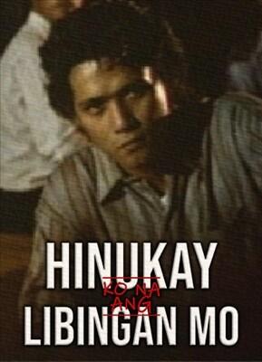 Hinukay Ko Na Ang Libingan Mo! 19910605