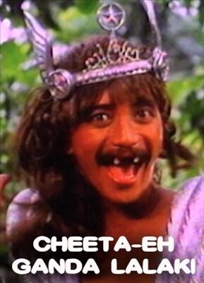 Cheeta-eh, Ganda Lalaki 19910212