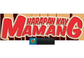 Harapan Kay Mamang