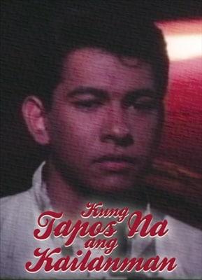 Kung Tapos Na Ang Kailanman 19900208