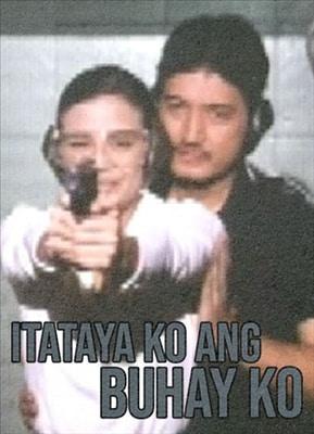 Itataya Ko Ang Buhay Ko 19960530