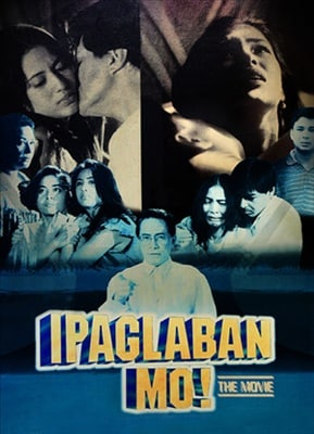 Ipaglaban Mo: The Movie (Restored) 19950612