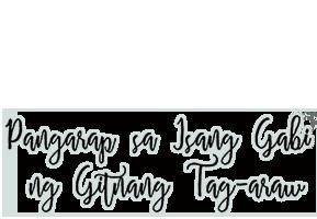 pangarap-sa-isang-gabi-ng-gitnang-tag-araw