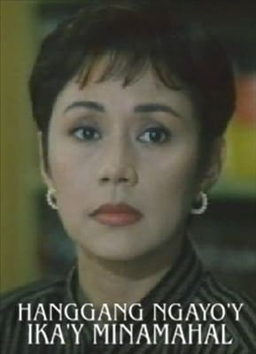 Hanggang Ngayo'y Ika'y Minamahal 19970723