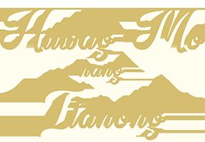 Huwag Mo Nang Itanong